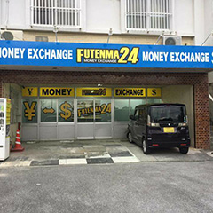 Futenma money exchange