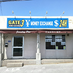 GATE3 money exchange