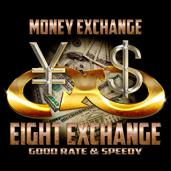 EIGHT EXCHANGE