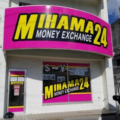 MIHAMA24 MONEY EXCHANGE
